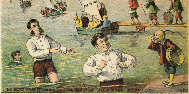 Celluloid trade card, ca. 1880s