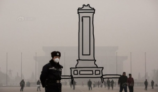 Smog in Tiananmen Square