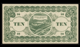 Green-printed $10 note from General electric circa 1950