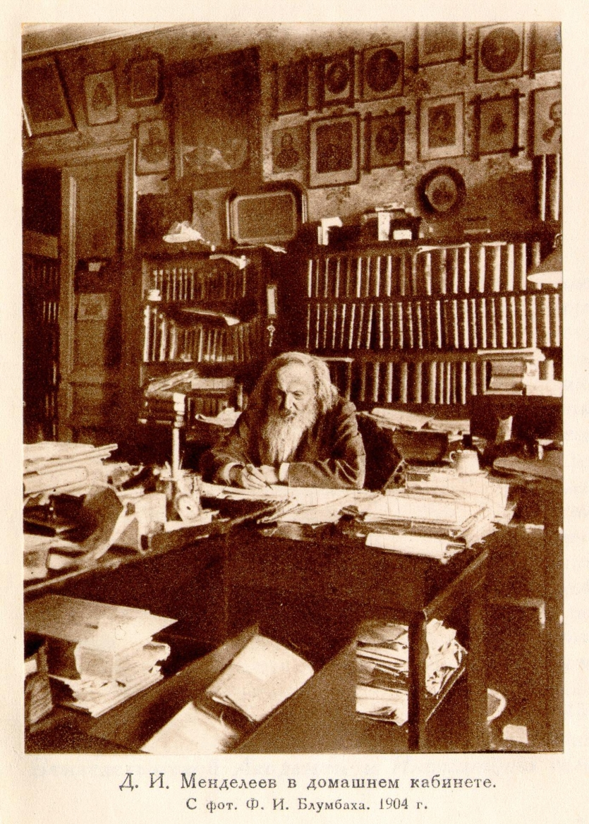 Dmitri Mendeleev and the Periodic Table of Elements - yovisto ...