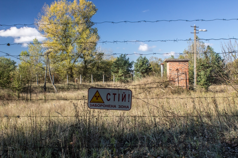 A fence in the Chernobyl exclusion zone.