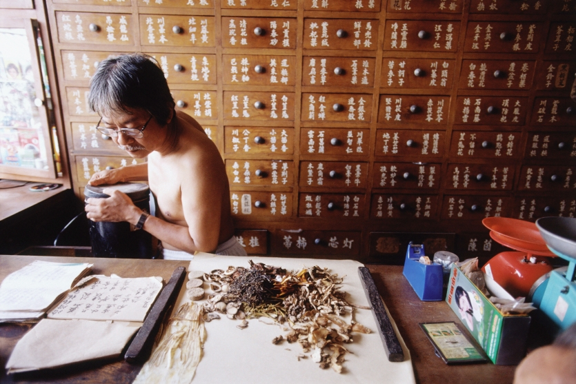 A Chinese medicine dispensary