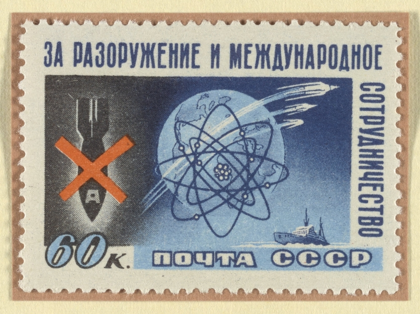 Soviet postage stamp commemorating the Conference on the Peaceful Uses of Atomic Energy, 1958
